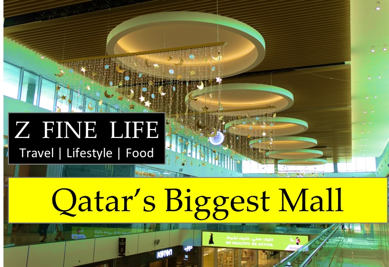 Doha Festival City Mall